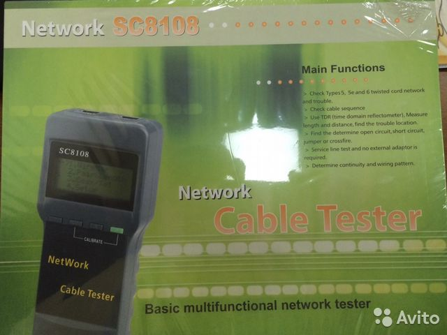 MARVELL VIRTUAL CABLE TESTER WINDOWS 10 DRIVERS DOWNLOAD