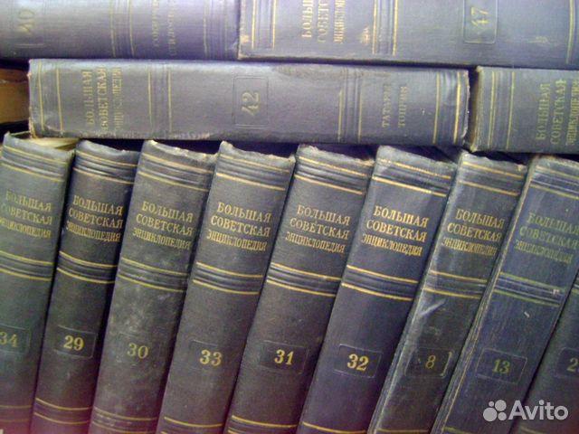 Объявления мариуполь куплю книги большая советская энциклопедия купить ноутбук в москве частные объявления