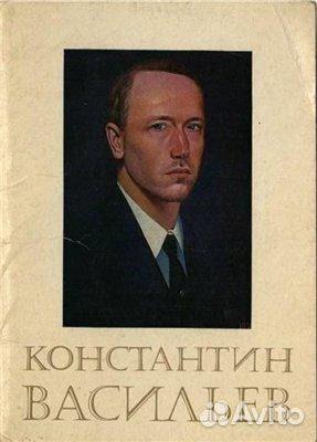 Васильев к.а. наборы открыток 769