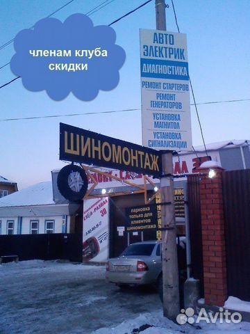 Объявления в белорецке услуги шанс.ру бесплатное объявление