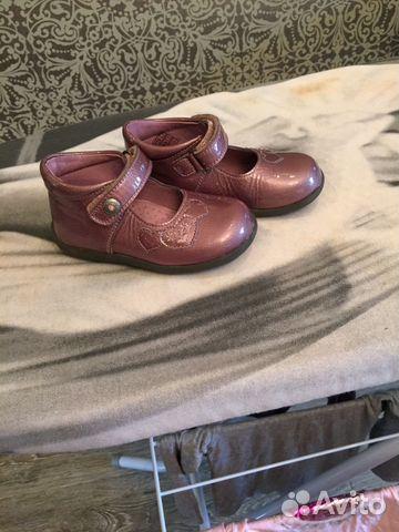14ec3b0e1 Купить женскую обувь в интернет-магазине - Российская обувь купить