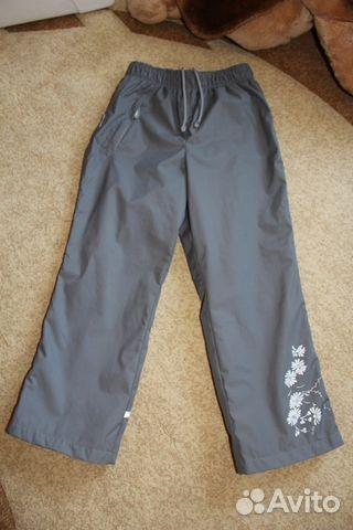 брюки керри доставка