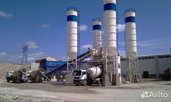 Бетон в губкинском купить что добавить в цементный раствор для фундамента
