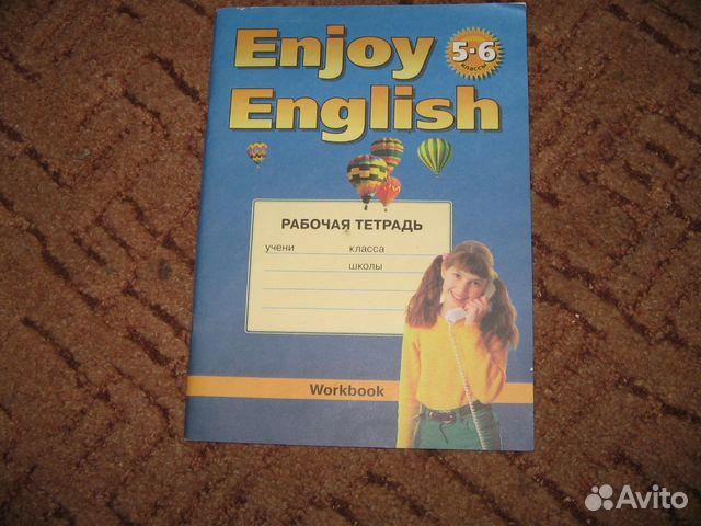 купить тетрадь по английскому 5