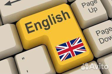 Услуги Контрольные работы по английскому языку в Республике  Контрольные работы по английскому языку фотография №1