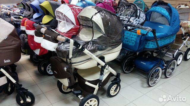 купить детскую коляску в нижнем новгороде недорого отстирать