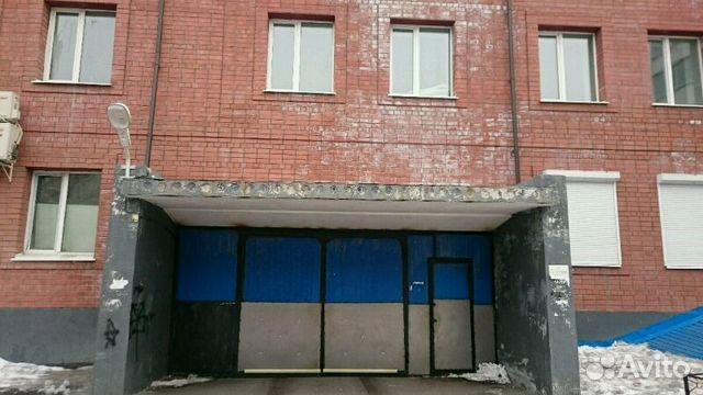авито благовещенск амурская область коммерческая недвижимость Дакайн отводит влагу