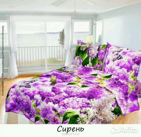 2-х спальный комплект постельного белья купить 1