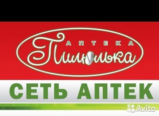 Москва работа аптека ночноц дежурант