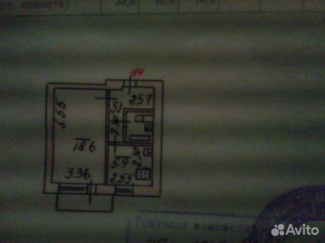 1-Zimmer-Wohnung, 32.8 m2, 2/5 et. 89534175610 kaufen 1