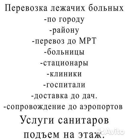 https://68.img.avito.st/640x480/3583263668.jpg