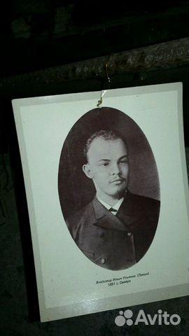 Открытка и календарь с фото Ленина В.И. (СССР)