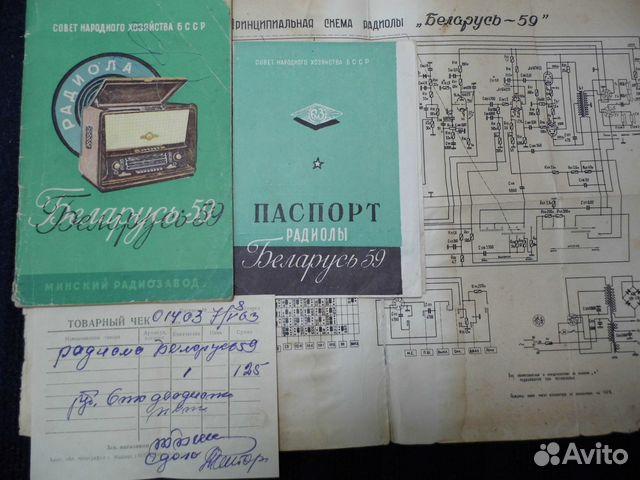 Беларусь Инструкции По Автомобилям