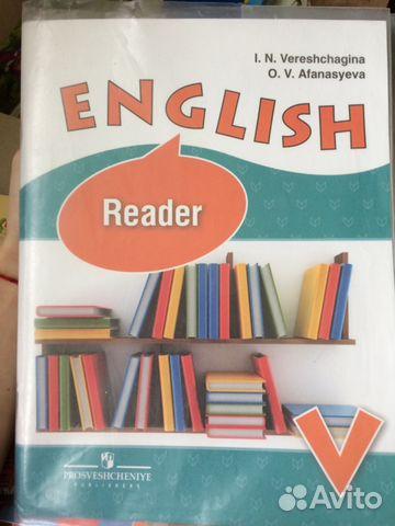 English(Reader) 5 класс