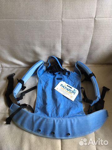 Patapum рюкзак купить школьный рюкзак для 5 класса эргобаг