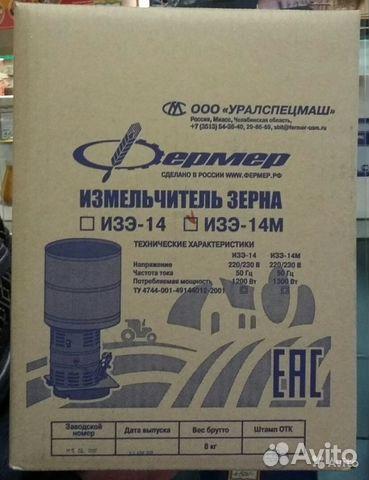 Зернодробилка купить тула авито дробильная установка в Тюмень