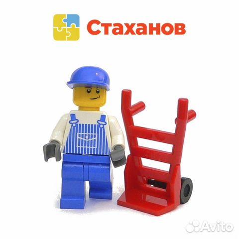 Объявления первоуральск работа работа в санкт-петербурге няней.частные объявления
