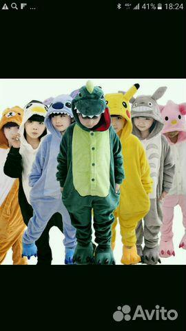 Кигуруми пижамы бесплатная доставка  2b5a997254355