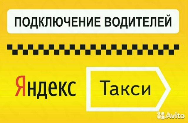 Яндекс недвижимость дать объявление в подольске протвино частные объявления