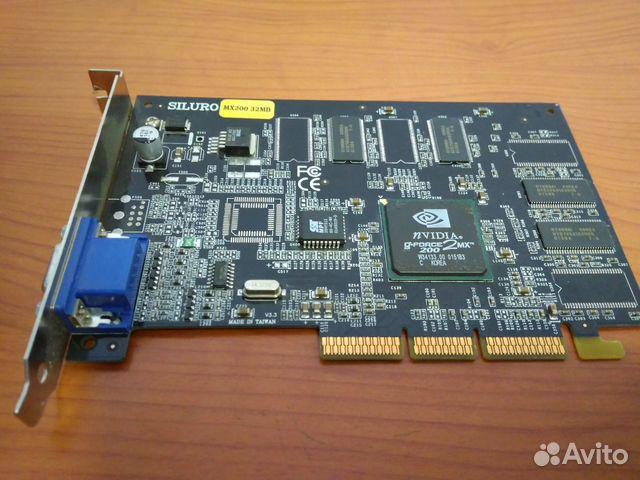 Купить видеокарту agp в компьютерном nvidia geforce gt 730m купить видеокарту
