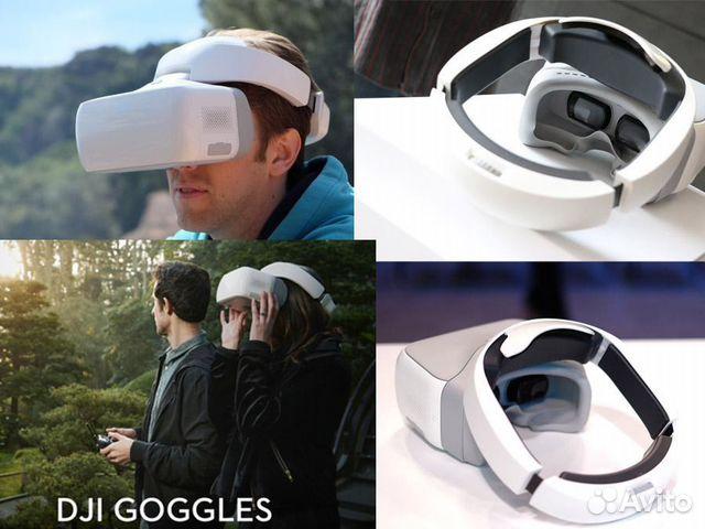 купить очки гуглес для бпла в иркутск
