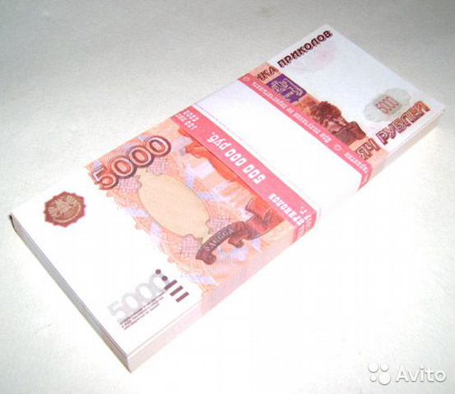 надписи для денег
