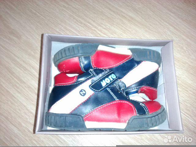 Демисезонные ботинки для девочек 89122593558 купить 1