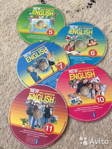 Английский Millennium аудио диски 5,6,7,8,10,11 кл 89135821286 купить 1
