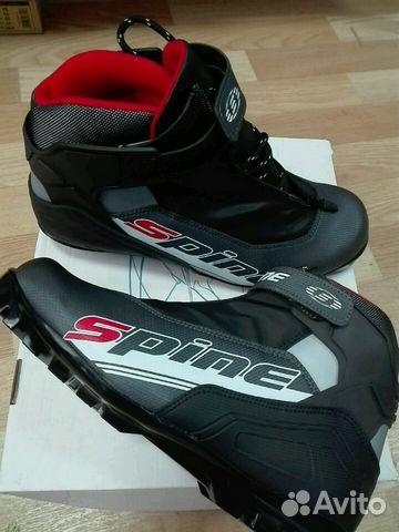 Лыжные ботинки Spine X-rider 454 SNS— фотография №1. Адрес  Екатеринбург ... d108548a231