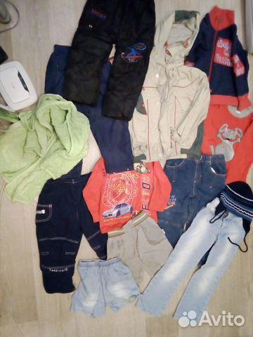 Пакет вещей на мальчика 1 5325453dda692