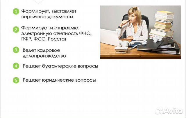 Регистрация ип ооо в белгороде декларация на возврат ндфл в 2019 году