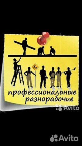 Работа в сочи с ежедневной оплатой
