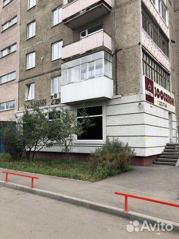 Коммерческая недвижимость в уфе продажа авито аренда офисов область