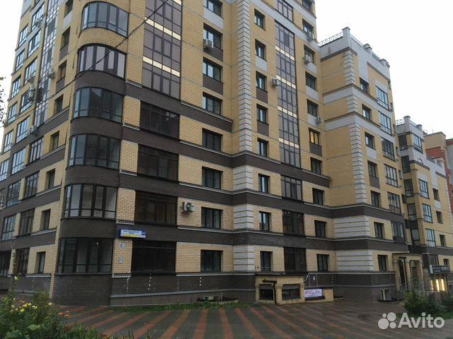 Недвижимость коммерческая в кирове Аренда офиса 7 кв Новокузнецкая улица