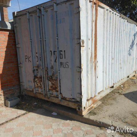 89370628016 Container-Bloc Marine 6 meter