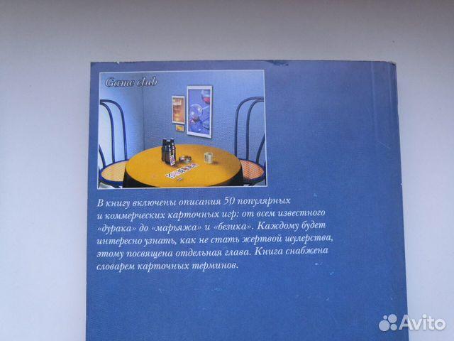 Игровые автоматы купить казахстан