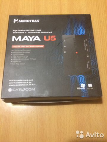 audiotrak maya u5 mac os x