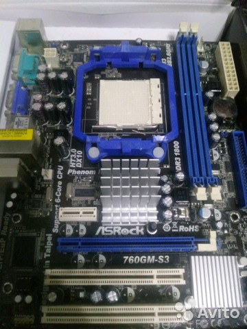 Asrock 760GM-S3 Driver for Windows Download