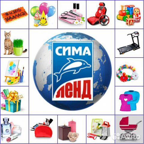 Услуги - Совместные покупки с сайта Сима Ленд в Курганской области ... 3ad700b5ac0