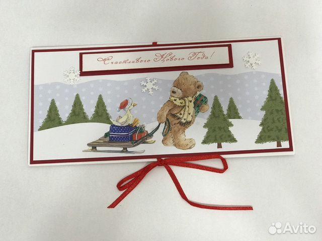 Открытка-конверт «С Новым Годом». Handmade 89114516362 купить 3