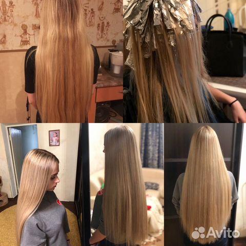 Наращивание на волос ростов дону авито mijiraw 153