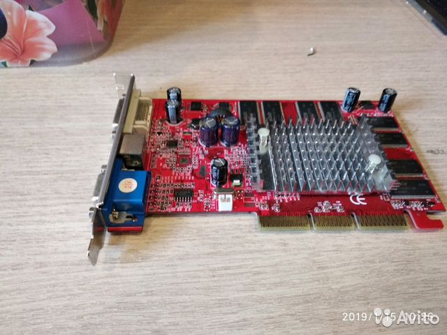 PALIT FX5200 AGP8X 128MB WINDOWS VISTA DRIVER DOWNLOAD