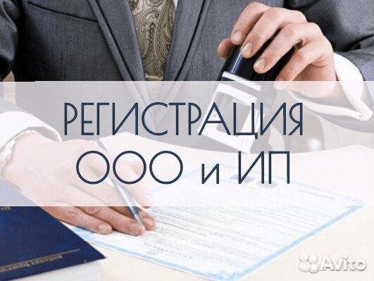 Регистрация ооо в перми адрес как открыть ип если регистрация временная