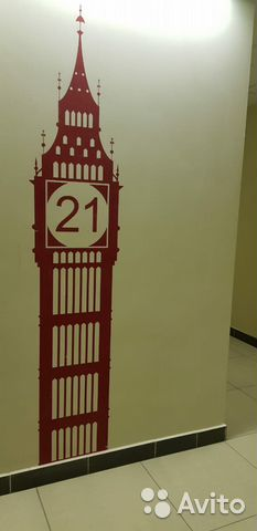 Продается однокомнатная квартира за 4 220 000 рублей. столичная 4 к3.