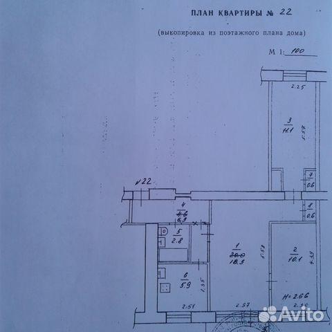 Продается трехкомнатная квартира за 2 300 000 рублей. г Петрозаводск, р-н Голиковка, пр-кт Александра Невского.
