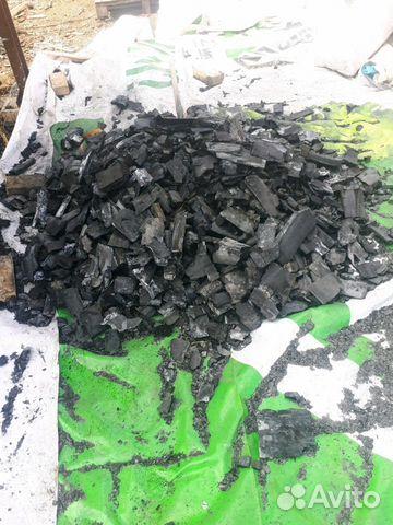 Charcoal  89029904559 buy 1