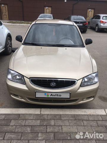 Купить Hyundai Accent пробег 120 000.00 км 2005 год выпуска