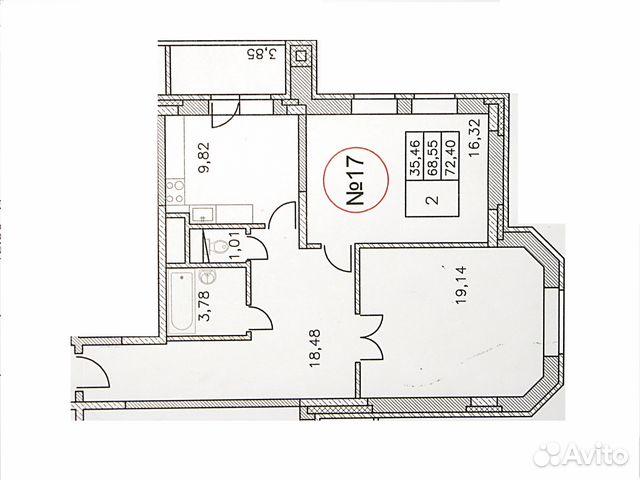Продается двухкомнатная квартира за 6 900 000 рублей. Московская обл, г Лыткарино, ул Спортивная, д 20.