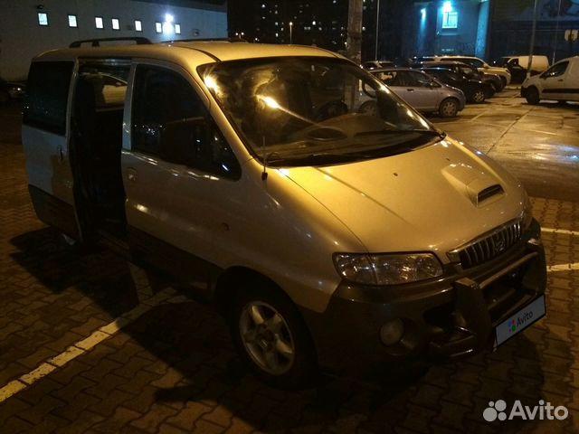 Авто из калининграда растаможенные на россию купить