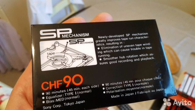 Sony chf 90  89787476407 купить 2